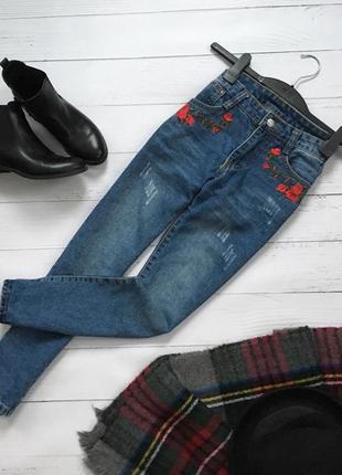 Трендовые джинсы бойфренды с вышивкой