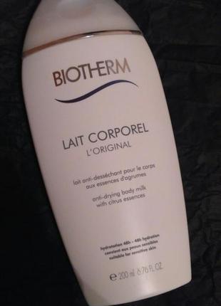Молочко для тела увлажняющее biotherm lait corporel body milk 200ml