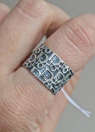 Серебряное кольцо ди р.19-19,5