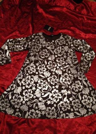 Платье нарядное  от-misslook