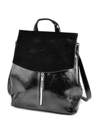 Глянцевый черный рюкзак сумка-трансформер через плечо городской молодежный  замшевый клапан 6ed0942269a