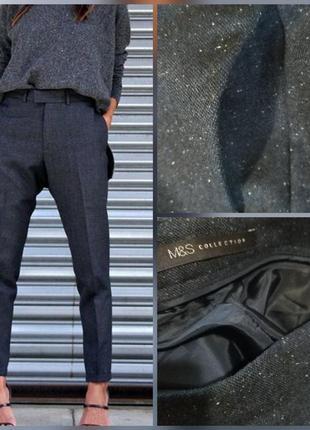 Фирменные стильные качественные натуральные шерстяные штанишки.
