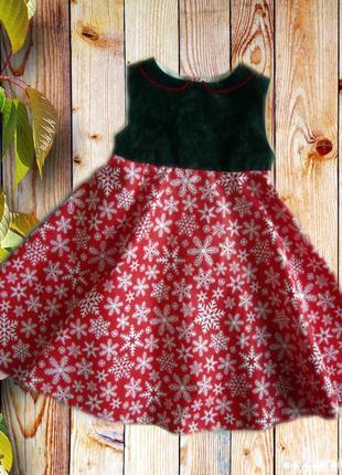 Последний размер!симпатичное платье со снежинками р1042