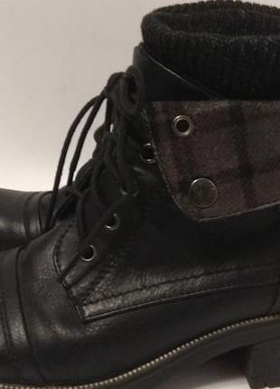 Утепленные ботиночки migant