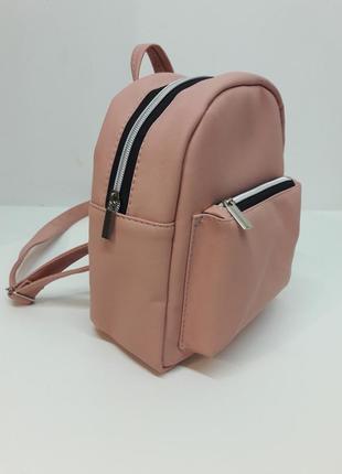 Женский пудровый рюкзак для города, учебы, прогулок