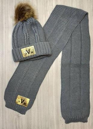Шапка + шарф зимові