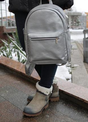 Женский большой рюкзак серебренный для учебы, путешествий спортзала