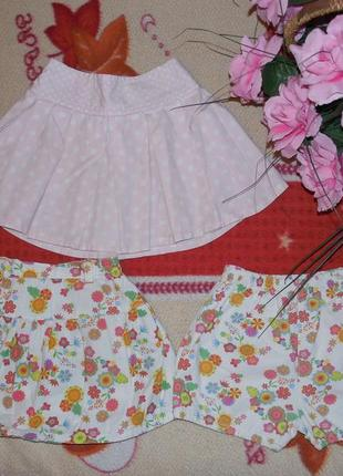 Набор юбка шорты