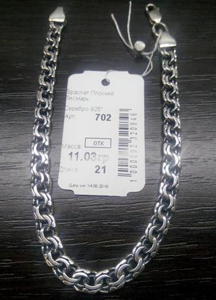 Браслет серебро черненое 925 пр. плетение: плоский бисмарк. длина: 21 см.