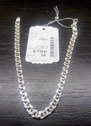 Браслет серебро белое 925 пр. плетение: плоский бисмарк. длина: 20 см.