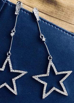 Классные серьги звездочки