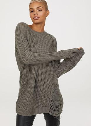 Стильный джемпер удлиненный свитер платье крупной вязки от h&m