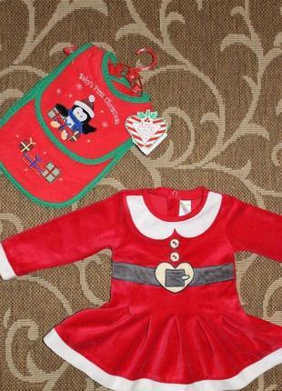 """Новорічне плаття і набір """"моє перше різдво"""""""