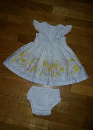 Нежное пышное платье сарафан mothercare с трусиками на 3-6 месяцев