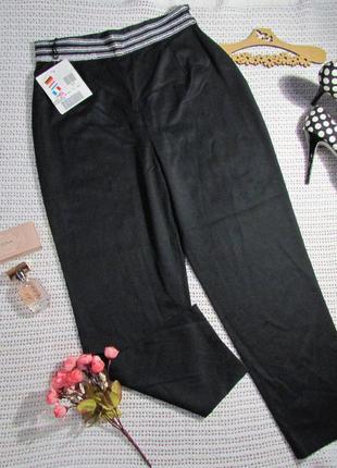 Брюки штаны с биркой орнамент на поясе