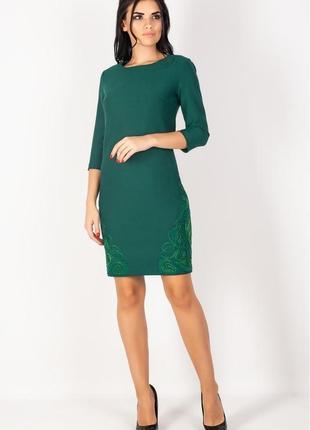 Нарядное,  дизайнерское платье , 44 (xxl) европ. размер