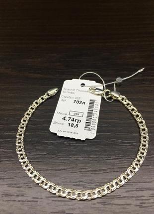 Браслет серебро белое 925 пр. плетение: плоский бисмарк. длина: 18,5 см.