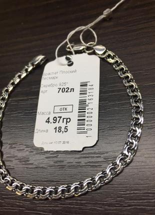 Браслет серебро черненое 925 пр. плетение: плоский бисмарк. длина: 18,5 см.