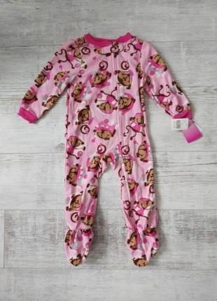 Коричневые пижамы для девочек 2019 - купить недорого вещи в интернет ... 5148715fcd32f