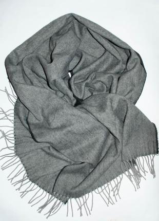 Большой шерстяной шикарный палантин , двухсторонний шарф  серый.