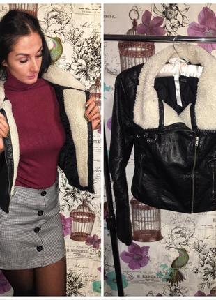Курточка из экокожи на синтепоне от h&m