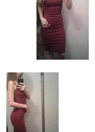 Женское длинное платье, платье в обтяжку