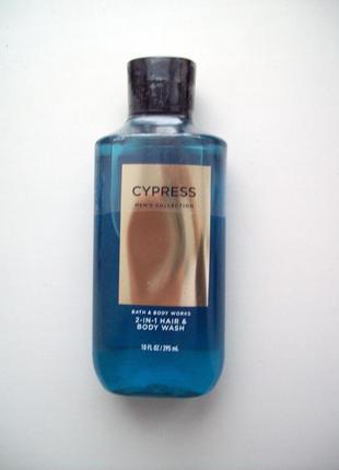 2 в 1 гель для мытья волос и тела для мужчин bath and boys works hair+body wash cypress