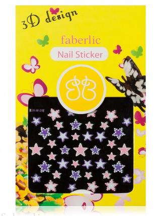 Стикеры для ногтей «звездочки»