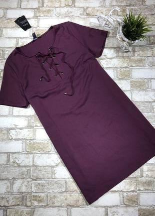Актуальное трикотажное платье туника со шнуровкой, тёплый сарафан