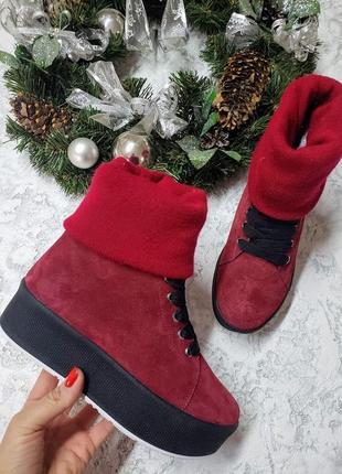 Ботинки, кеды с довязом зима 36-41рр.