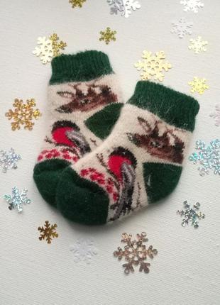 Стильные новогодние носочки,детские новогодние носки,теплые носочки для малыша