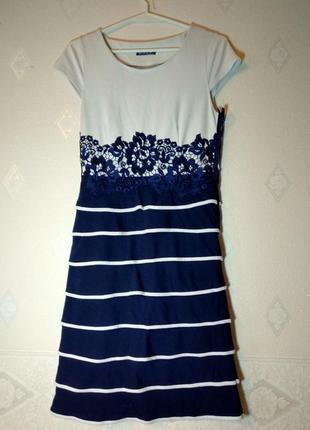 Шикарное платье по фигуре