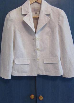 Светлый укороченный пиджак next