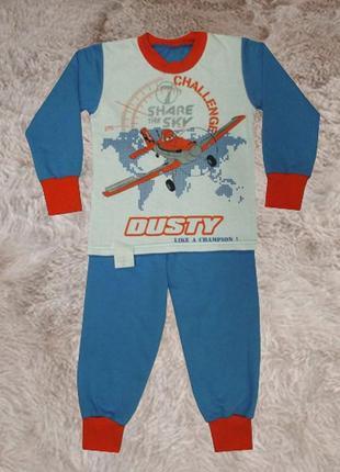 Детская пижама самолётик начес р.74,80,86