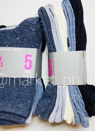 Носки женские примарк primark 5 штук primark
