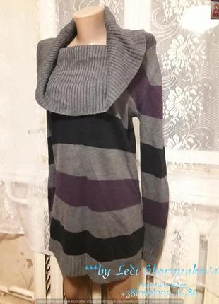 Красивый полосатый свитер/туника, размер с-л
