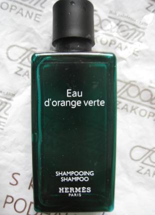 Шикарный фирменный шампунь  hermes eau dorange verte, 40 мл, франция,оригинал!!!