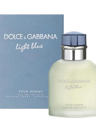 Dolce&gabbana light blue pour homme - пробник 1,5 мл