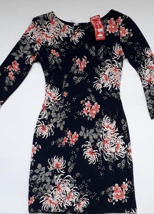 Облегающее платье в цветы