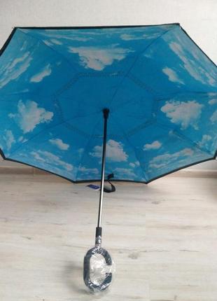 Зонт smart exclusive. голубое небо. качественный и ультрамодный зонт обратного сложения