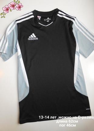 Спортивная футболка 13-14 лет унисекс (замеры на фото)