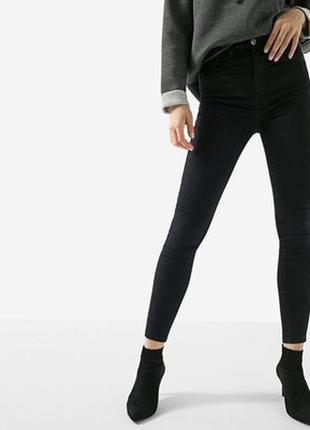 Стрейчевые базовые черные джинсы скинни высокая посадка