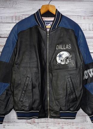 Куртка утепленная клубная кожаная dallas cowboys nfl