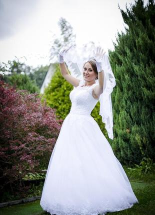 Свадебноє плаття