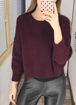 Оверсайз свитер марсала glamorous