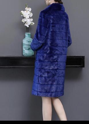 Шуба под норку синяя размер 58-60