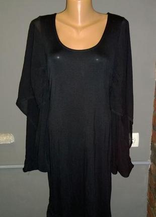 Новое! трикотажное платье с шифоновыми рукавами vero moda