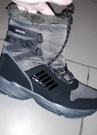 40-45 дутики мужские полномеры 26-30 см на меху сапоги сапожки ботинки