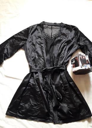Продам халат esmara