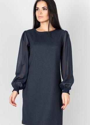 Нарядное, дизайнерское платье , в наличии 42 европ. размер!!!!